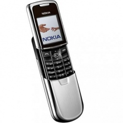 Nokia 8800 - фото 6