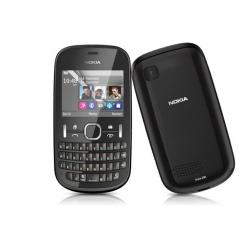 Nokia Asha 200 - фото 5