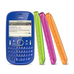 Nokia Asha 200 - фото 9