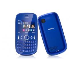 Nokia Asha 200 - фото 6