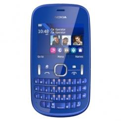 Nokia Asha 200 - фото 11