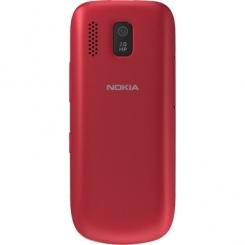 Nokia Asha 202 - фото 9