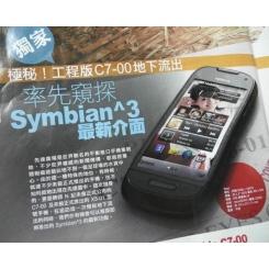 Nokia C7 - фото 2