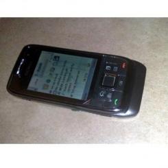 Nokia E66 - фото 7