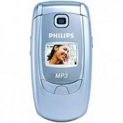 Philips S800 - фото 6