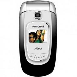 Philips S800 - фото 4