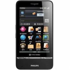 Philips V900 - фото 3