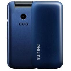 Philips Xenium E255 - фото 8