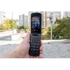 Philips Xenium E255 - фото 6