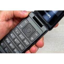 Philips Xenium E255 - фото 10