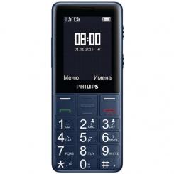 Philips Xenium E311 - фото 1
