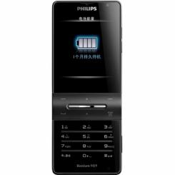 Philips Xenium X550 - ���� 4
