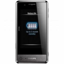 Philips Xenium X703 - фото 2