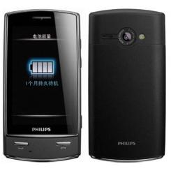 Philips Xenium X806 - фото 3
