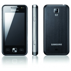 Samsung C6712 Star II DUOS - фото 5