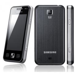 Samsung C6712 Star II DUOS - фото 4