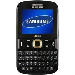 Samsung E2222 Duos - фото 5