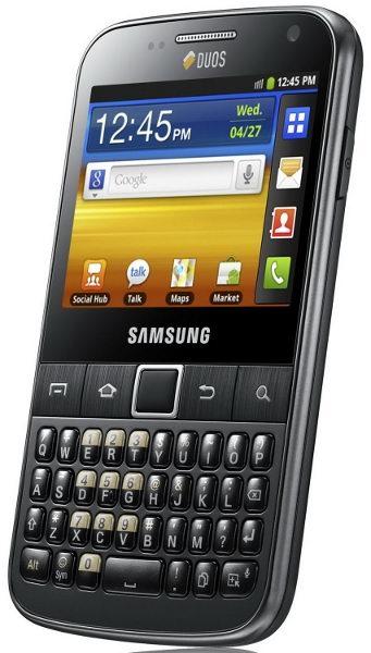 скачать прошивку для iPhone emc A1332 emc 380b