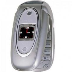 Samsung SGH-E330 - фото 6