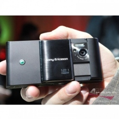 Sony Ericsson U1 Satio-Idou - ���� 6