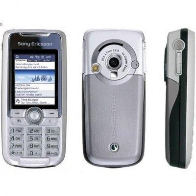 Sony Ericsson K700i - цены, описание, характеристики Sony Ericsson ...