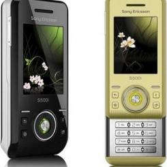Sony Ericsson S500i - фото 7