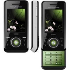 Sony Ericsson S500i - фото 6