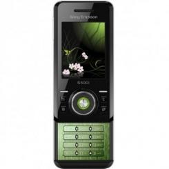 Sony Ericsson S500i - фото 5