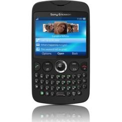 Sony Ericsson txt - фото 3