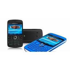 Sony Ericsson txt - фото 11