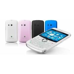 Sony Ericsson txt - фото 9