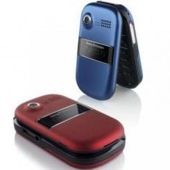 Sony Ericsson Z320i - фото 6