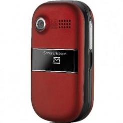 Sony Ericsson Z320i - фото 5