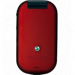 Sony Ericsson Z320i - фото 7