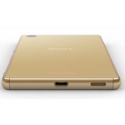 Sony Xperia M5 Dual - фото 6
