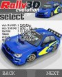 3D Rally Evolution ��� Java (J2ME)