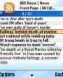 HeadLine RSS Reader v1.2.6 для Symbian 9.x S60