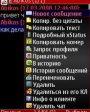 Sm@peR v1.07j для Java (J2ME)