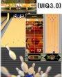 Bowling v1.0 для Symbian OS 9.x UIQ 3