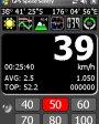 GPS Speed Sentry v1.70 для Windows Mobile 2003, 2003 SE, 5.0, 6.x for Pocket PC