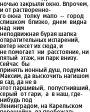 ZXReader v2.0.3 для Symbian 9.x S60