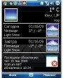Pocket Forecast v1.2.6 для Windows Mobile 5.0, 6.x for Pocket PC