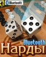 Нарды / Backgammon + Bluetooth