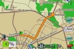 GPS/ГЛОНАСС навигаторы, карты