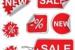 Акционные цены и предложения от магазинов