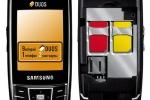 Мобильные и смартфоны с двумя и более SIM картами