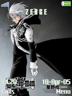 D Gray Man - скриншот 1