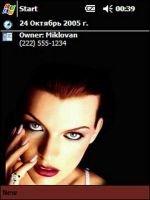 Milla Jovovich  - скриншот 1