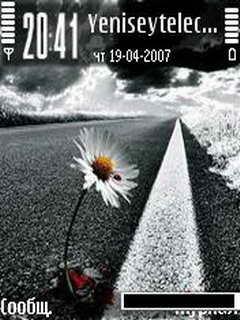 Gharzi - скриншот 1