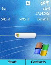Windows Startup - скриншот 1